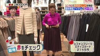 3color-fashion-20141017-016.jpg