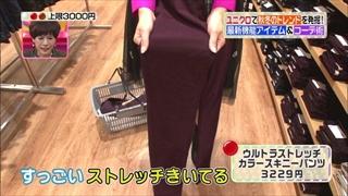 3color-fashion-20141017-017.jpg