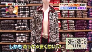3color-fashion-20141017-018.jpg