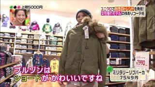 3color-fashion-20141017-020.jpg