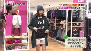 3color-fashion-20141017-021.jpg