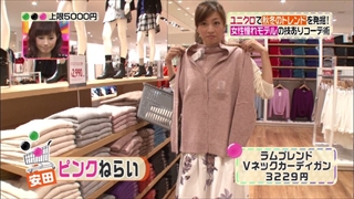 3color-fashion-20141017-024.jpg