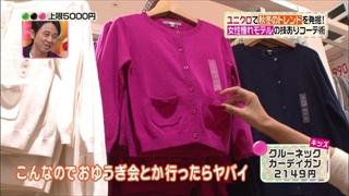 3color-fashion-20141017-025.jpg