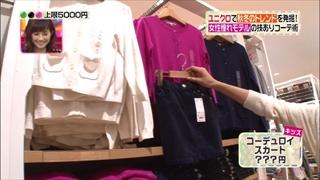 3color-fashion-20141017-026.jpg