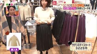 3color-fashion-20141017-029.jpg
