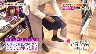 3color-fashion-20141017-031.jpg