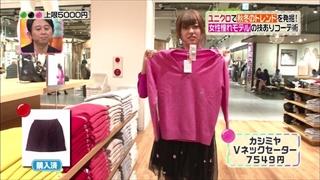 3color-fashion-20141017-032.jpg