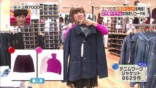 3color-fashion-20141017-037.jpg