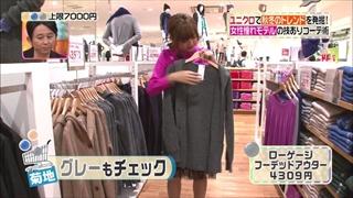 3color-fashion-20141017-039.jpg