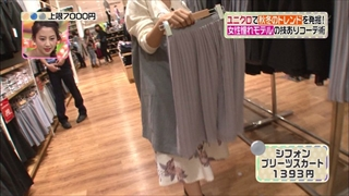 3color-fashion-20141017-047.jpg