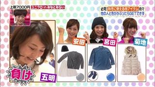 3color-fashion-20141017-051.jpg