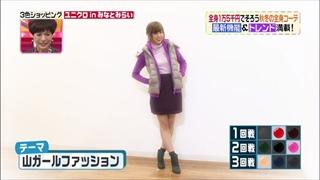 3color-fashion-20141017-060.jpg