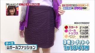 3color-fashion-20141017-061.jpg