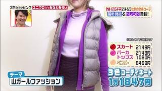 3color-fashion-20141017-062.jpg