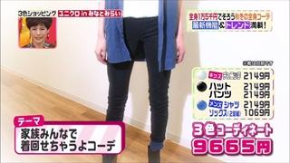 3color-fashion-20141017-065.jpg