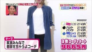 3color-fashion-20141017-066.jpg