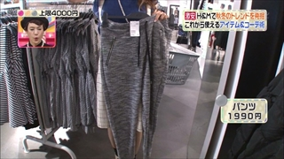 3color-fashion-20141031-011.jpg