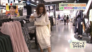 3color-fashion-20141031-025.jpg