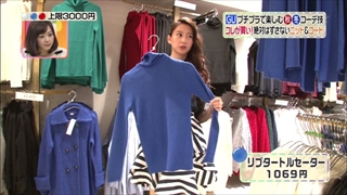3color-fashion-20141107-021.jpg