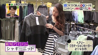 3color-fashion-20141107-054.jpg