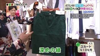3color-fashion-20141121-002.jpg