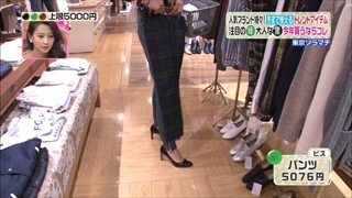 3color-fashion-20141121-003.jpg