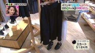 3color-fashion-20141121-011.jpg