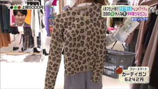 3color-fashion-20141121-019.jpg