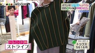 3color-fashion-20141121-020.jpg