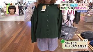 3color-fashion-20141121-021.jpg