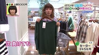 3color-fashion-20141121-022.jpg