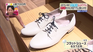 3color-fashion-20141121-029.jpg