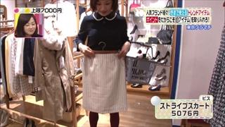 3color-fashion-20141121-034.jpg