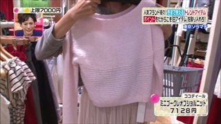 3color-fashion-20141121-041.jpg