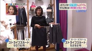 3color-fashion-20141121-052.jpg