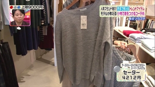 3color-fashion-20141121-055.jpg
