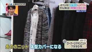 3color-fashion-20141121-056.jpg