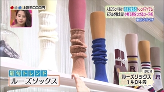 3color-fashion-20141121-058.jpg