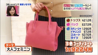 3color-fashion-20141121-077.jpg