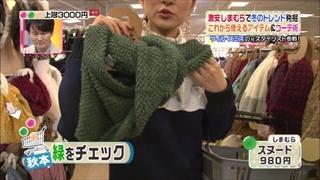 3color-fashion-20141208-006.jpg