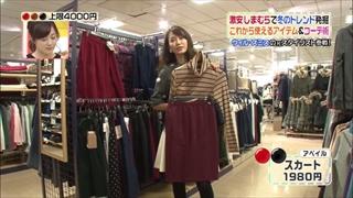 3color-fashion-20141208-039.jpg