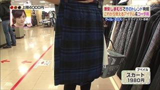 3color-fashion-20141208-040.jpg