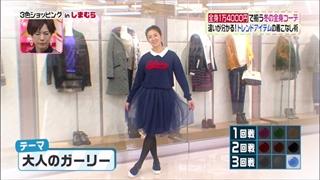3color-fashion-20141208-067.jpg