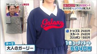 3color-fashion-20141208-068.jpg