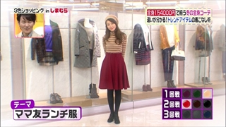 3color-fashion-20141208-071.jpg