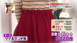 3color-fashion-20141208-072.jpg