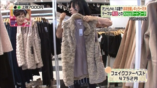 3color-fashion-20141219-055.jpg