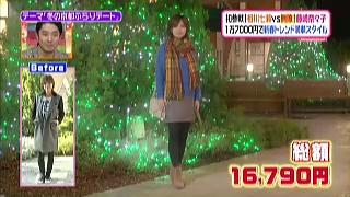 相川七瀬、ファッションコーディネートのテーマ「オシャレなのに上品カラフルエレガントスタイル」