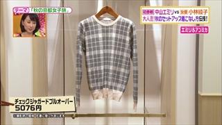 battle-fashion-20141014-001.jpg