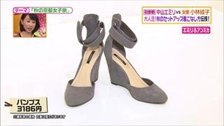 battle-fashion-20141014-003.jpg
